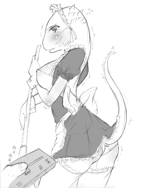 lusty argonian the locations maid skyrim World of warcraft female gnome