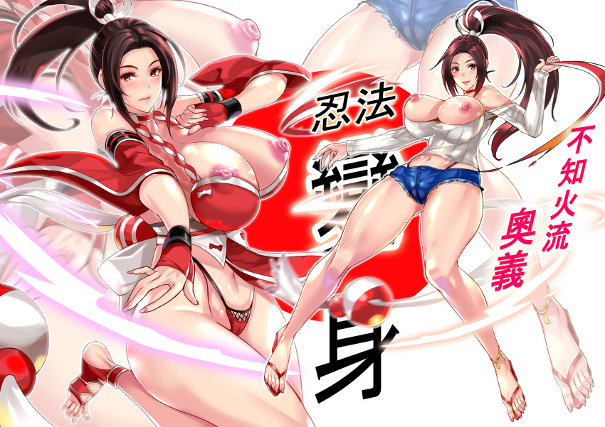 the mai shiranui king of fighters Game of thrones sfm porn